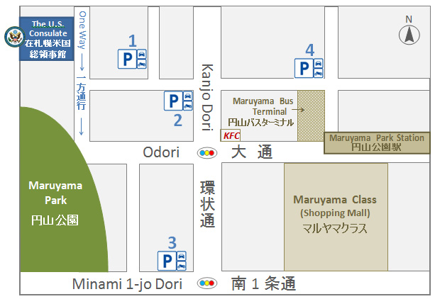 US Consulate General Sapporo US Embassy Consulates In Japan - Us embassy tokyo map