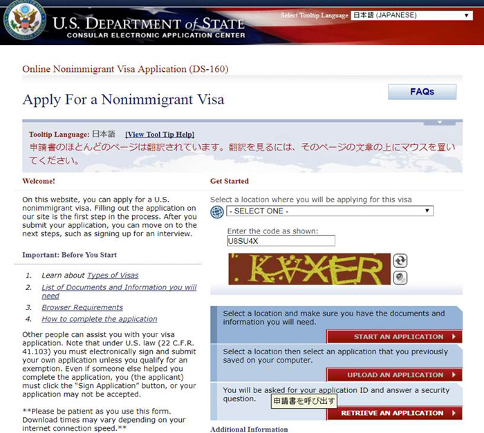 Complete Online Form Ds 160 Nonimmigrant Visa Application, Select A Location Where You Will Be Applying For This Visa And Enter The Captcha Code Then Click On Retrieve An Application, Complete Online Form Ds 160 Nonimmigrant Visa Application