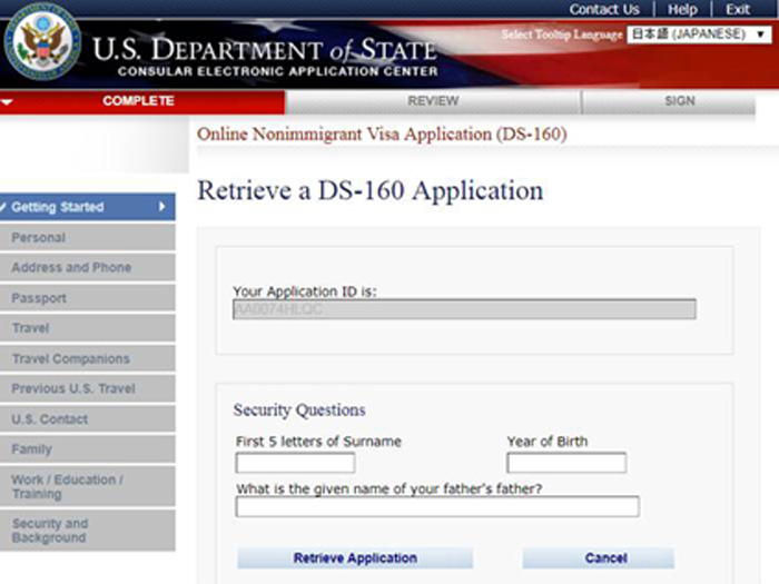 Ds 160 Nonimmigrant Visa Application Form Sample, 2 Provide The Four Required Pieces Of Information Listed Above Click The Retrieve Application Button, Ds 160 Nonimmigrant Visa Application Form Sample