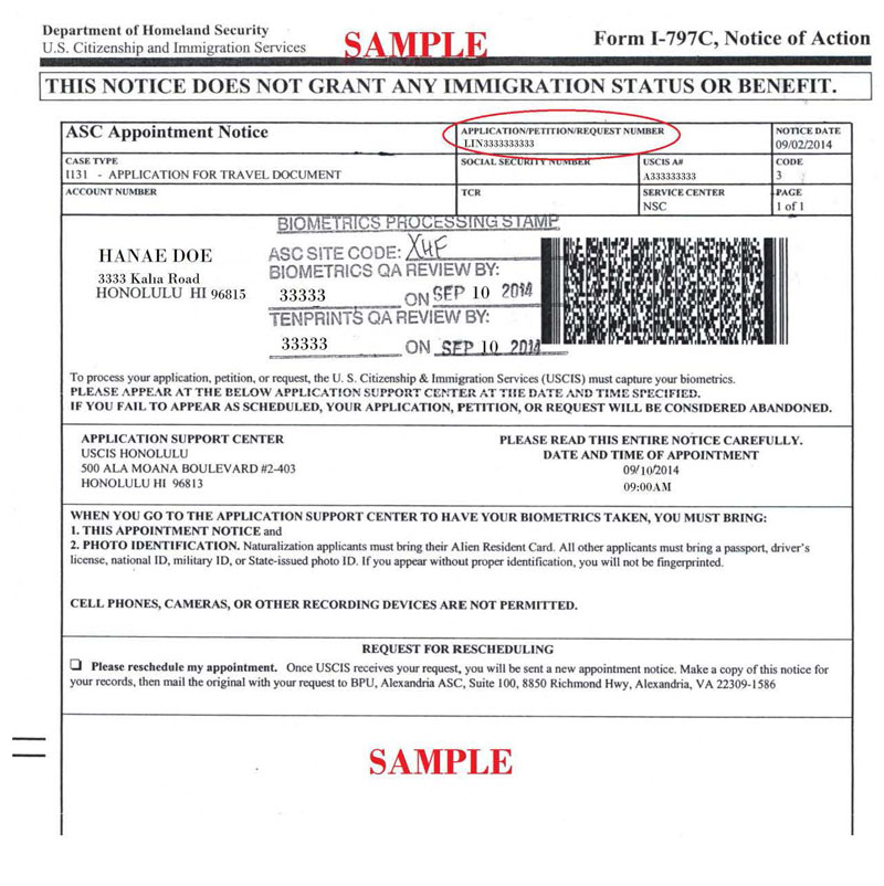 payment slip sample form